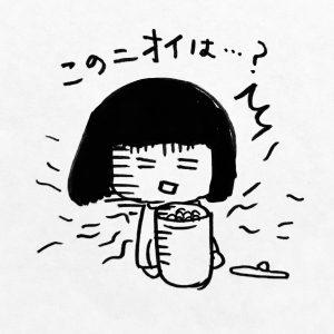 懐新(かいしん)