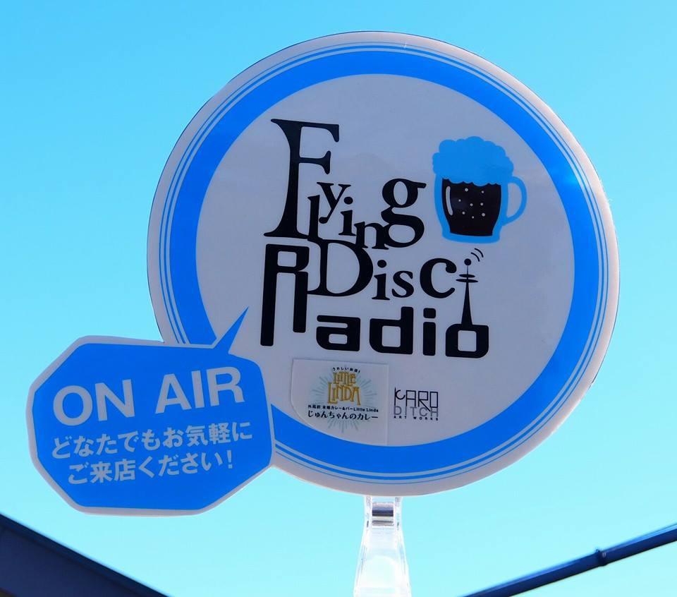 FLYING DISC RADIOがラジオに出ます★