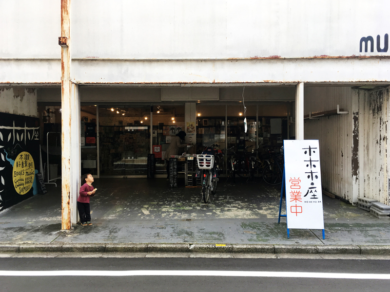 散歩グラフィー ~第五回 京都音楽旅行編~