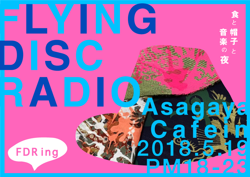 FLYING DISC RADIO