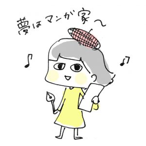 FDR ing SIDE REPORT〜作曲家小形 誠編〜