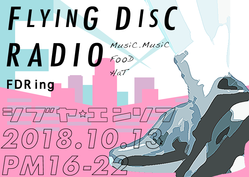 FLYING DISC RADIO SHIBUYA